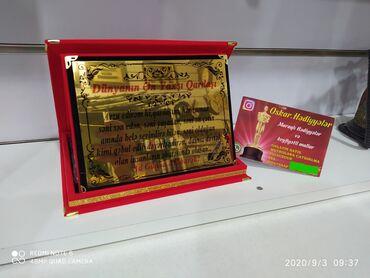 Услуги - Кобу: Özel gunlere ucun özel hediyeler bir unvanda oskarhediyyeler istenile