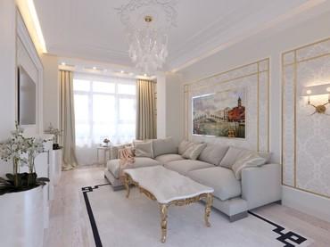 Проект ремонта квартиры Бишкек в Бишкек