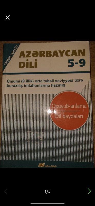mtn hospital - Azərbaycan: 5-9 AZ DİLİ KİTABI. İÇİ TƏRTƏMİZDİR. ÇOX SƏLİQƏLİ İSTİFAFƏ EDİLİB
