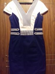 Платье  на подкладке  размер 42.-44 в Бишкек