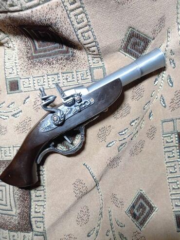 Зажигалка, сувенир,1718,металл