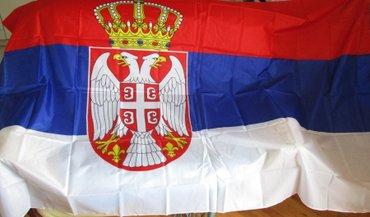 Velika zastava Srbije 250x150cm, vrlo lepo odrađena, sa starim grbom. - Beograd