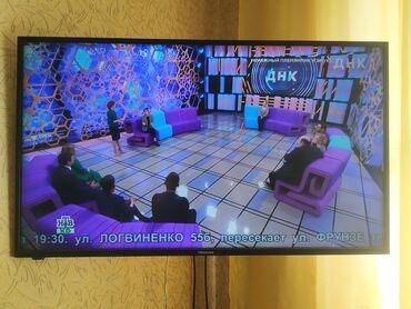Продаю телевизор Hisense 43 дюйма,110см. Не смарт. В Токмаке