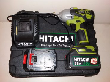 Akumulatorski udarni odvrtači Hitachi, potpuno nov, nekoriscen, - Belgrade