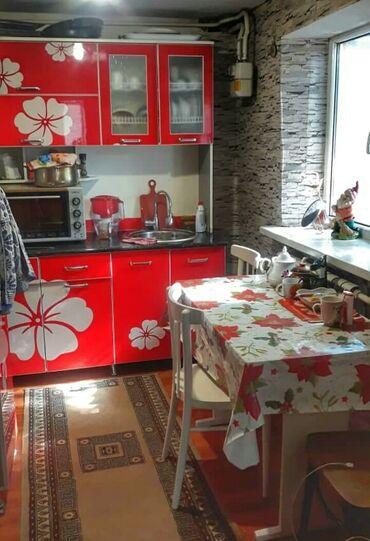 продам дом в Кыргызстан: Продам Дом 45 кв. м, 4 комнаты