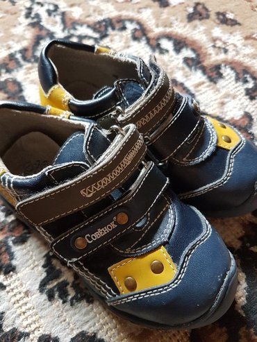 Продам ботиночки на малыша. Размер 23, по подошве 17 см, фирма совёнок в Бишкек