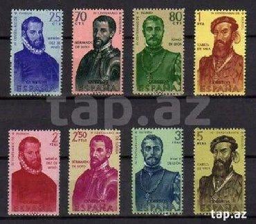 Марки в Азербайджан: İSPANİYA * 1960 il * FLORİDA DİSCOVERY * 8 MARKA * MnhMarkalat əla