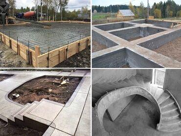 Hər növ beton işlərinin görülməsi bütün bölgələrdə iş qəbul