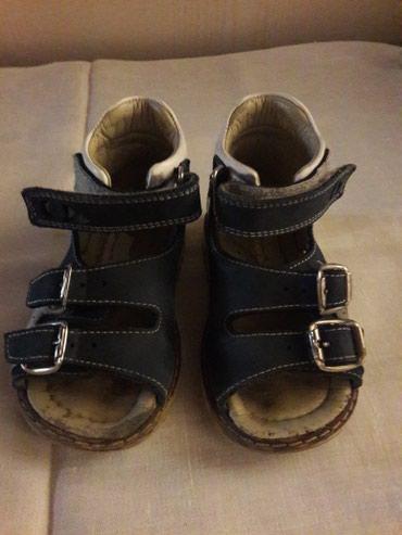 Детские кожаные ортопедические сандали р-р 22