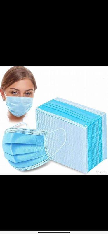 Продаю медицинские маски очень хорошего качества. Трех слойное и есть