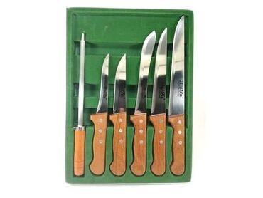 Kuća i bašta   Rumenka: Set kuhinjskih noževa 5+1Samo 1500 dinara.Porucite odmah u Inbox