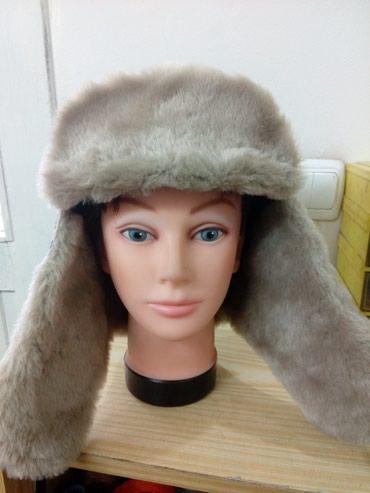 Ruska kapa od prirodne koze velura crna sa bez krznom obim 60 cm - Novi Pazar