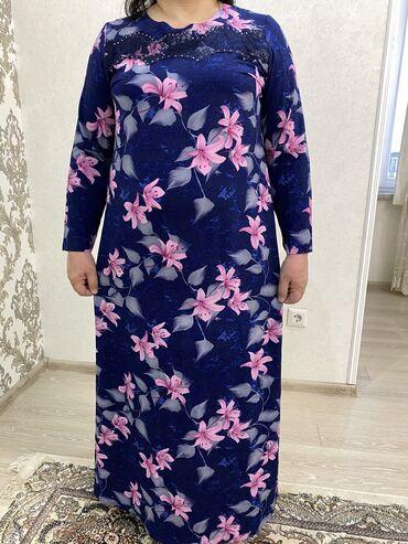 дубайские платья в Кыргызстан: Платье XXL