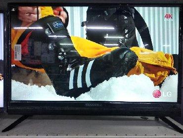 golder телевизор пульт в Кыргызстан: Телевизор Golder 32-82cm