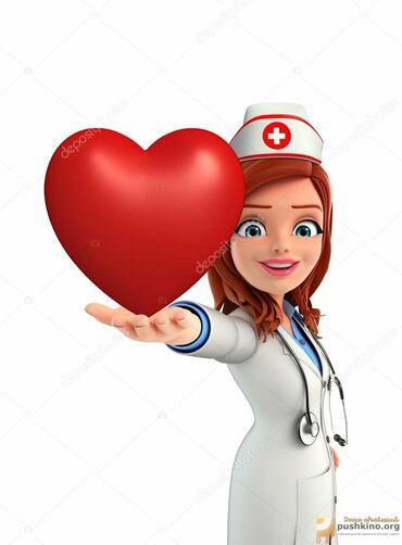 Медсестра капельница выезд в/в в/м + укол по городу выезд