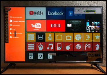 "Телевизор NiKAi 43"" Smart TV Android OSКрутое изображение, мощный"