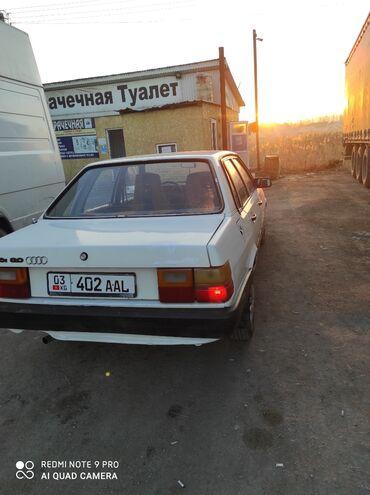 Audi 80 1.8 л. 1987