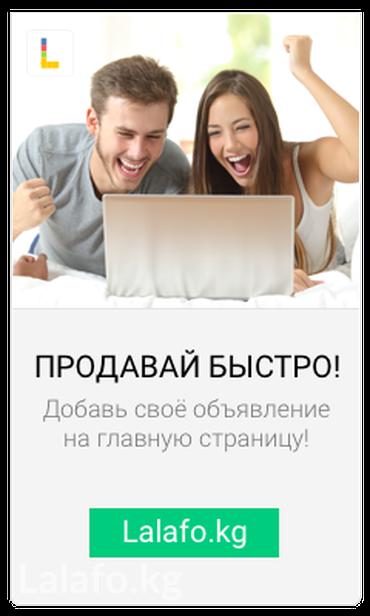 ✅ premium-объявления на главной странице в Бишкек