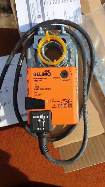 Elektromotor za zatvaranje i otvaranje žaluzina,ventilacija i