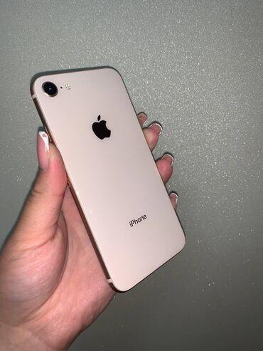 Электроника - Ананьево: IPhone 8 | 64 ГБ | Золотой Б/У | Отпечаток пальца, Беспроводная зарядка