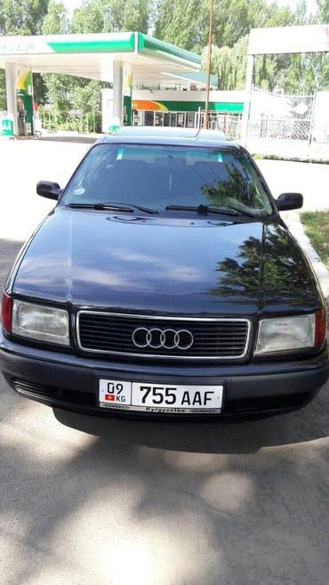 Audi S4 1993 в Нарын