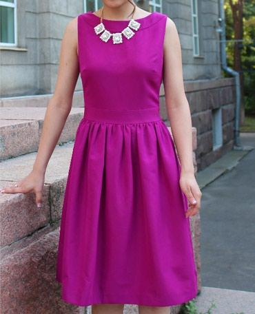 Платье Ted Baker размер XS-S, состояние идеальное, цвет темная фуксия. в Бишкек