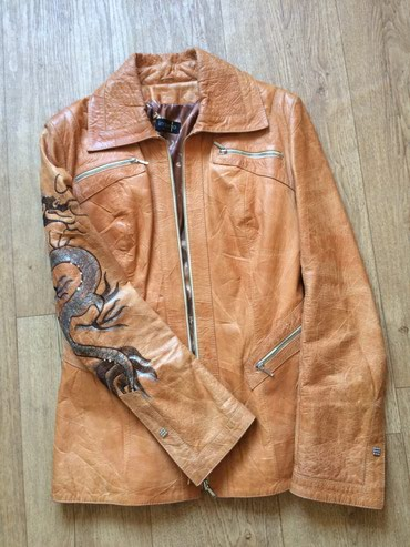 Кожаная куртка в Бишкек