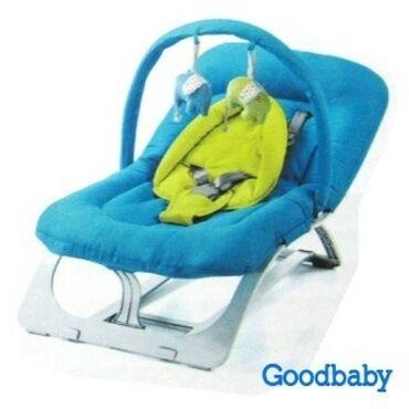 шезлонг для новорожденных в Кыргызстан: Шезлонг goodbaby YY1082-W37L.Шезлонг goodbaby-практичный шезлонг для