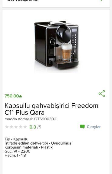 Qəhvə bişirən Freedom cəmi 750 AZNTam zəmanətləNəğd və 1 kartla ödəniş