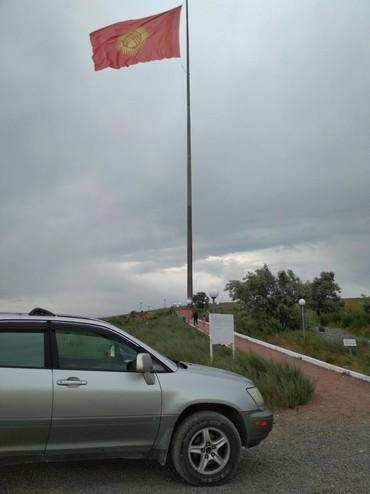 Трансфер. Встреча с аэропорта с в Бишкек