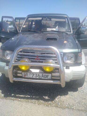 mitsubishi-expo-lrv в Кыргызстан: Mitsubishi Pajero 1993 | 220000 км