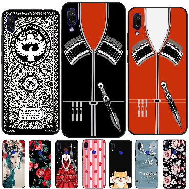 чехол для телефона на руку в Кыргызстан: Чехол на телефонПечать на чехлов телефона. Пластиковый корпус