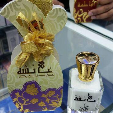 Al Khayam Zafron Aisha Eau De Parfum for Women qadın ətri 50ml-30AZN
