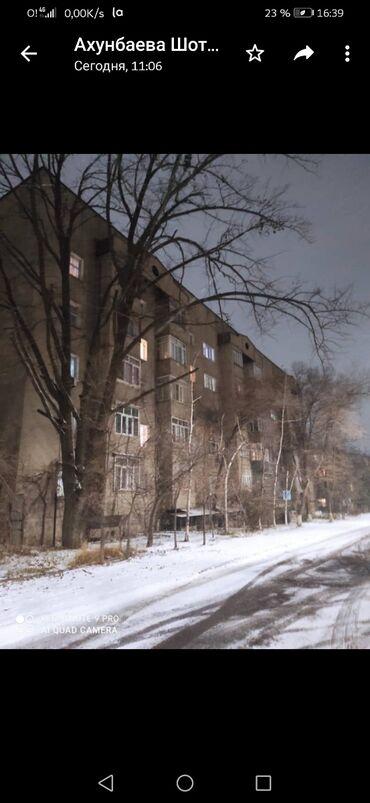 пансионат солнечный в Кыргызстан: Продается квартира: 4 комнаты, 80 кв. м