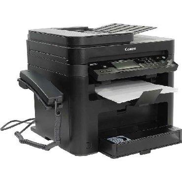 бу-принтеры в Кыргызстан: Продаю принтер канон 247с wi-fi принтер ксерокс сканер с
