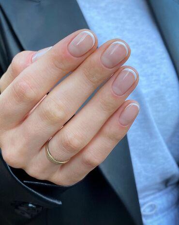 Работа - Юрьевка: Я мастер ногтевого сервиса . Опыт работы 7 год. Ищу работу в обучающем