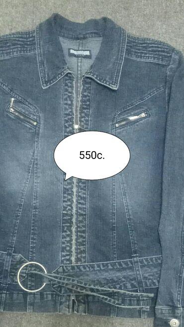 Новые джинсовые куртки женские р.44-46, 46-48