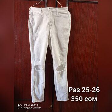Детский мир - Кунтуу: Джинсы и брюки