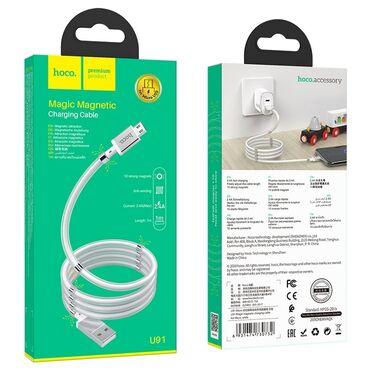 """Mobil telefonlar üçün aksesuarlar - Zaqatala: USB kabel """"HOCO U91U91 Magic maqnit USB-dən Micro-USB-ə qədər"""