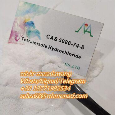 Tetramisole hydrochloride / Tetramisole hcl supplier China CAS NO.5086