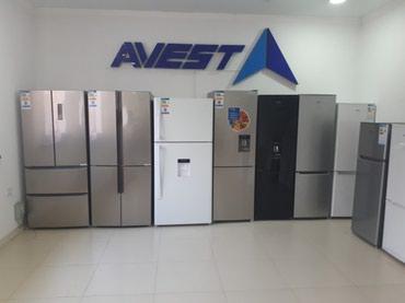 газовые котлы сигнал бишкек в Кыргызстан: | Новый | Серебристый холодильник