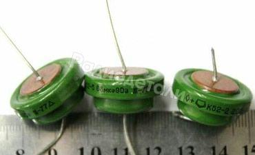 Куплю конденсаторы к52-2, это. Цена за 1 в Бишкек