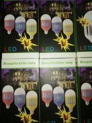 Elektronika | Bela Palanka: LED Sijalica protiv komaraca i insekata  LED Sijalica protiv komaraca