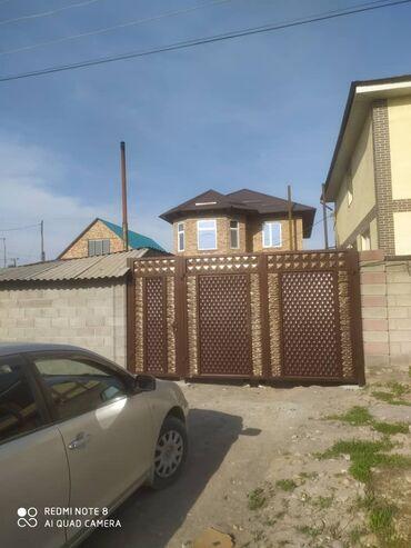 ������ ������������ �������������� ������ �� �������������� в Кыргызстан: 180 кв. м 7 комнат, Забор, огорожен