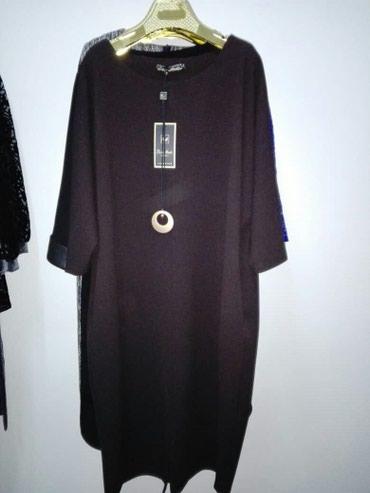 спортивные платья больших размеров в Кыргызстан: Платье больших размеров!!!от 54 по 60, ткань трикотаж по 1100 сом
