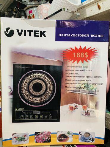 Плиты и варочные поверхности - Кыргызстан: Электрические плитки Сенсорные Мощность:3500 вт Есть все модели