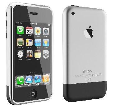Куплю iphone 2g в хорошем состоянии дорого
