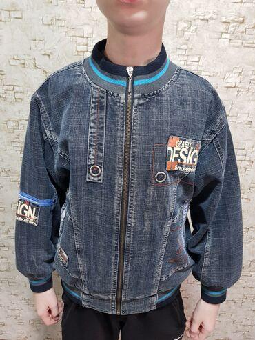 11184 объявлений: Куртка детская демисезонная. На мальчика 10-13 лет