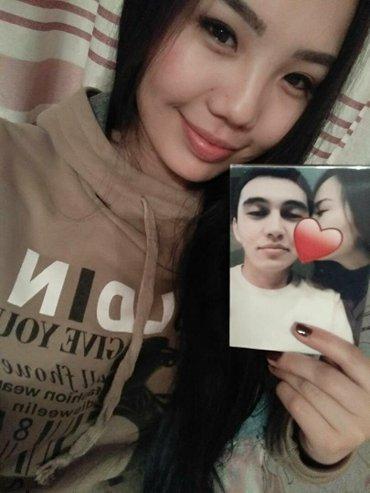 День Валентина. Подарки. фото. в Кант