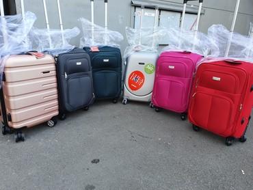 Rc avion - Srbija: Kofer za avion kabinski koferiOgranicena ponuda. Kabinski kofer za